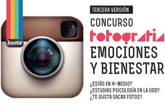 Participa en la tercera versión del concurso de Fotografía: