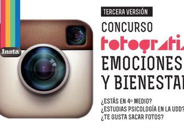Participa en la tercera versión del concurso de Fotografía: …