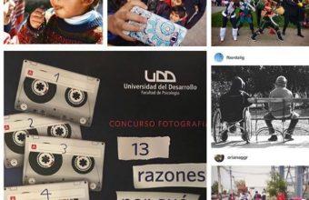 Revisa el listado de ganadores del Concurso de Fotografía de Psicología UDD