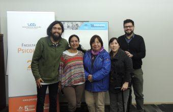 Salud Mental Comunitaria e Interdisciplinariedad fue temática de Seminario organizado por estudiantes de pregrado en Concepción.